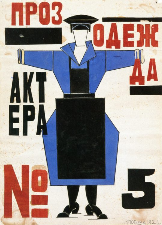 Lioubov Sergueïevna Popova — AWARE Women artists / Femmes artistes