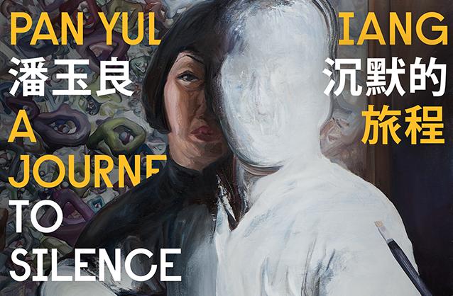 Pan Yuliang: A Journey to Silence - AWARE