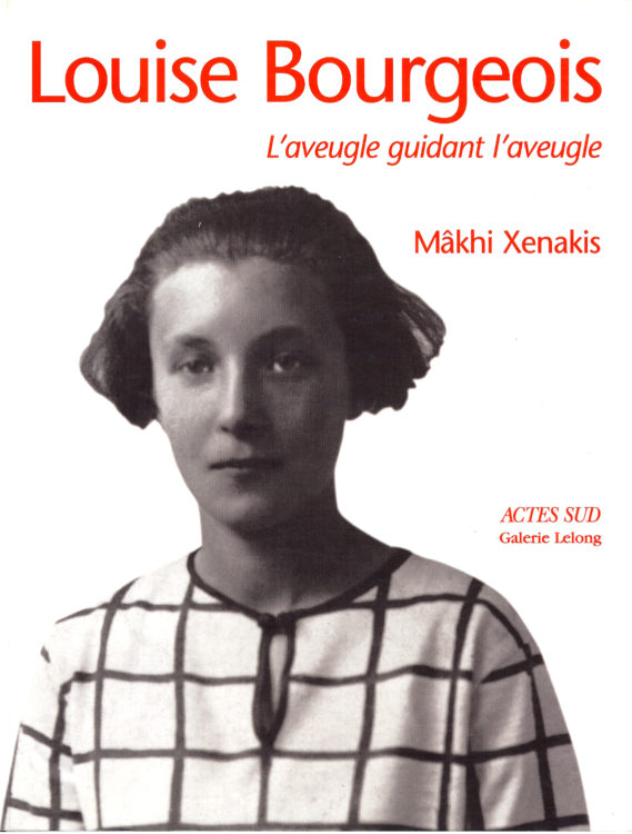 Mâkhi Xenakis — AWARE Women artists / Femmes artistes