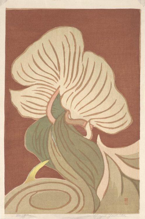 Fujio Yoshida — AWARE Women artists / Femmes artistes
