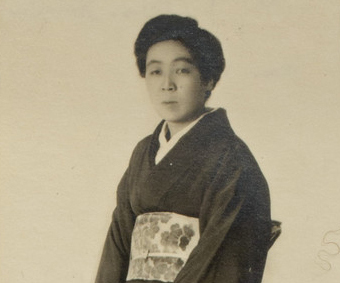 Fujio Yoshida - AWARE
