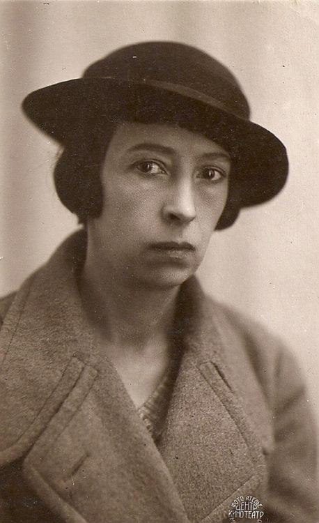 Antonina  Sofronova - AWARE