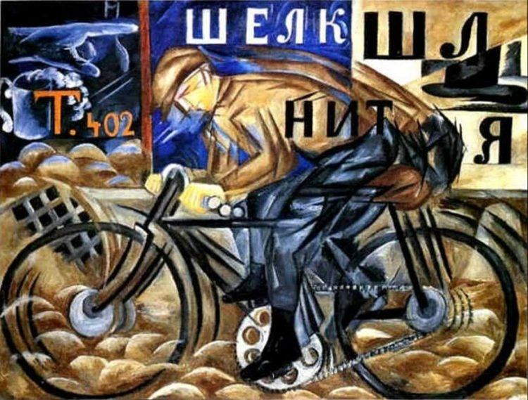 Natalia Goncharova. Una donna e l'Avanguardia tra Gauguin, Matisse e Picasso - AWARE