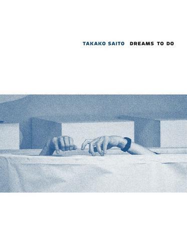Takako Saito - AWARE