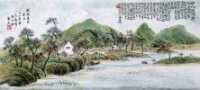 He  Xiangning — AWARE