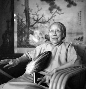 He  Xiangning — AWARE Women artists / Femmes artistes