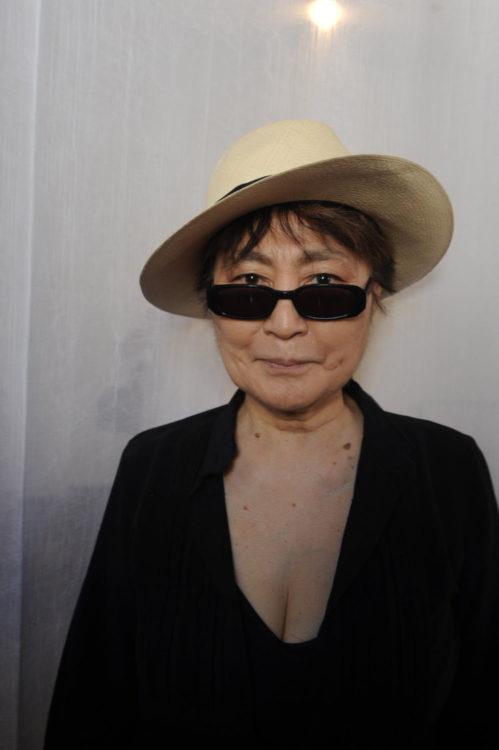 Yoko Ono - AWARE