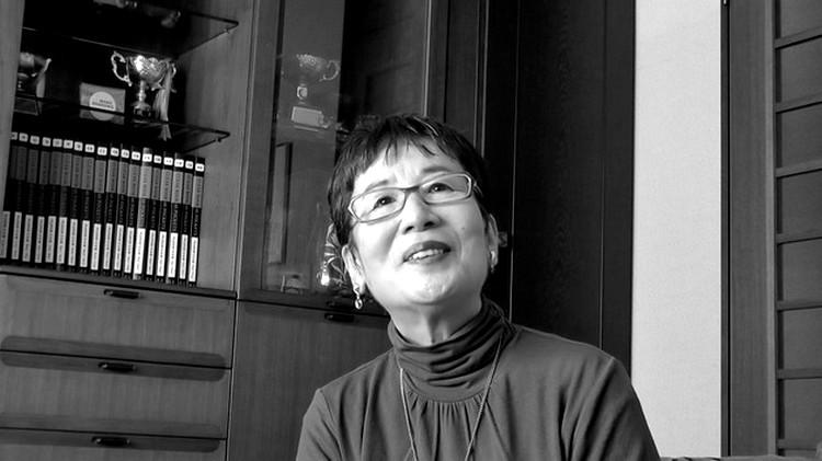 Mieko  Shiomi - AWARE