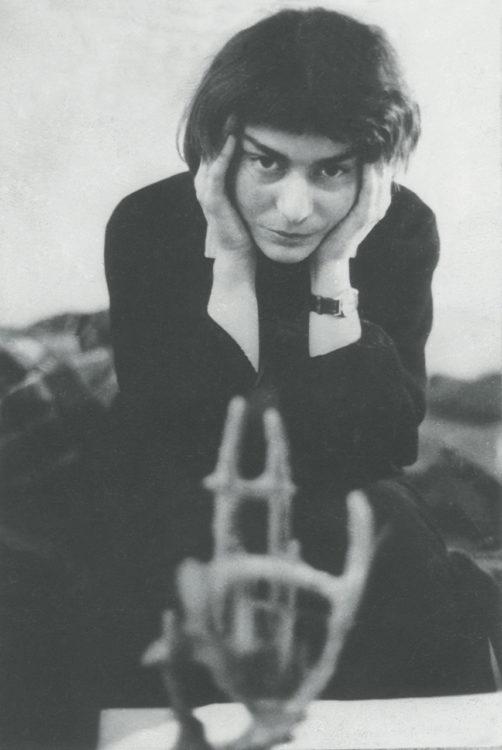 Olga  Jevrić - AWARE