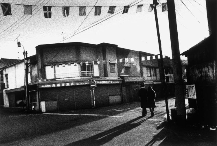 Ishiuchi Miyako : la photographie comme trace - AWARE