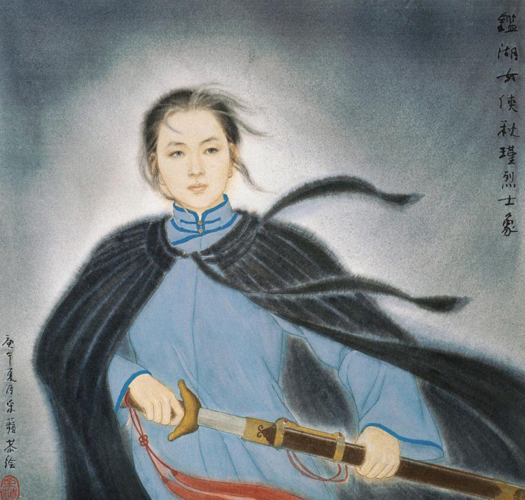 The Evolution of the Artistic Portrayal of Women by Chinese Female Artists in the 20th Century - AWARE