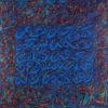 Asma M'Naouar — AWARE