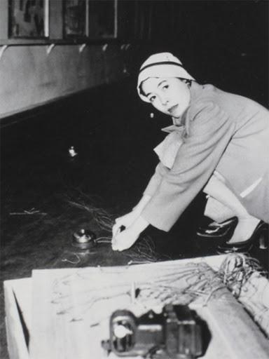Atsuko Tanaka - AWARE